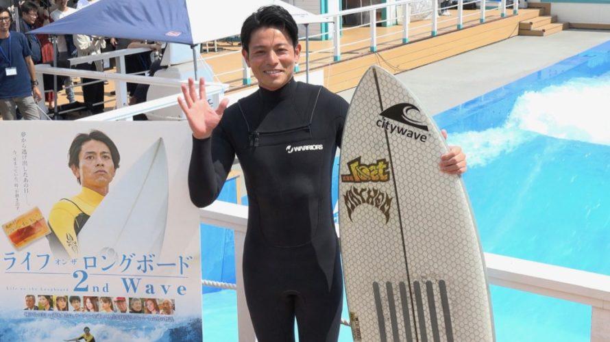 吉沢悠の種子島サーフィン思い出話